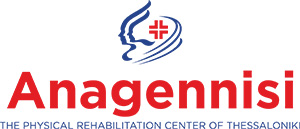Anagennisi SA - Physical Rehabilitation Center, Greece